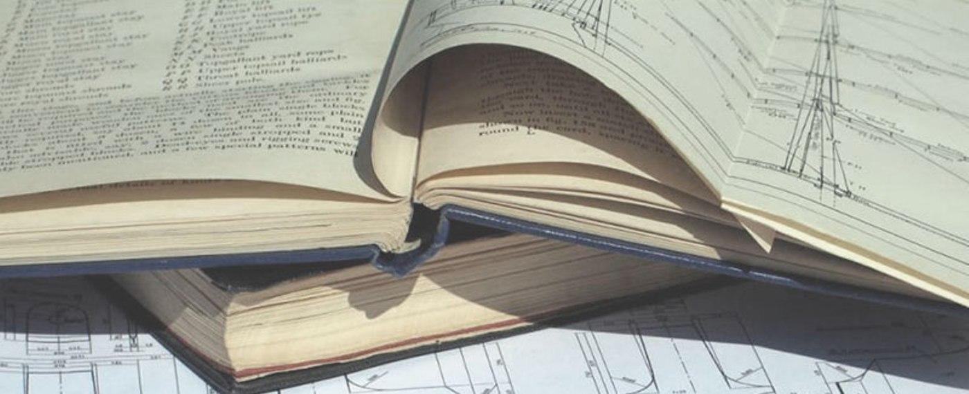 Издание технической документации любых форматов!